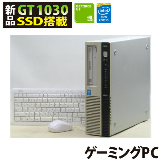 パソコン, デスクトップPC PC GeForce GT 1030 SSD240GB NEC PC-MK32MLZZJ5XH Windows10 Corei5 8GB GeForceGT1030 HDMI DVD