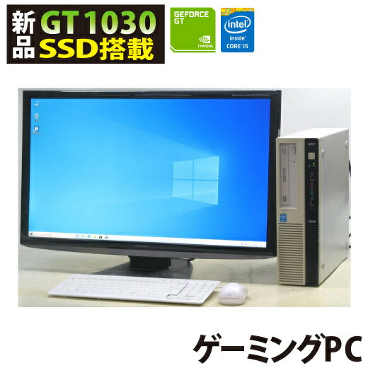 パソコン, デスクトップPC PC GeForce GT 1030 SSD240GB NEC PC-MK32MLZZJ5XH 27 27 Windows10 Corei5 8GB GeForceGT1030 HDMI DVD