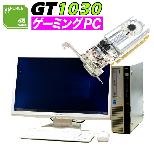 パソコン, デスクトップPC PC GeForce GT 1030 SSD240GB NEC PC-MK32MLZZJ5XH 23 23 Windows10 Corei5 8GB GeForceGT1030 HDMI DVD