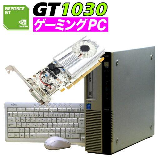 パソコン, デスクトップPC PC GeForce GT 1030 SSD240GB NEC PC-MK32MLZZJ5XH Windows10 Corei5 8GB GeForceGT1030 HDMI DVD