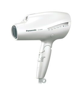3 Colors ◆ ◆ ◆ ◆ Nano Panasonic EH-NA95 hair dryer care ■ Panasonic ■ temperature cold head Spa. 'Nanoe' & mineral Platinum with a strong, beautiful hair. ★ ☆ rankings