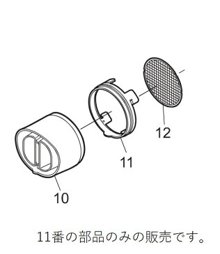 【定形外郵便対応可能】 Panasonic パナソニックヘアードライヤー用 吹き出し口リング(P/G用)部品コード:EHNE30X3537