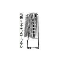【定型外郵便対応】◆毛先キャッチブローブラシ(赤色用)◆パナソニックEH8421P-R用くるくるドライヤーナノケアEH8421R7617パナソニックのナノイ-ドライアー赤用