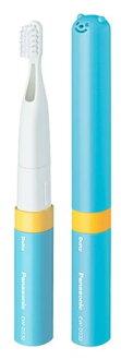 "Custom mail correspondence ポケットドルツキッズ ""Panasonic Dolt ' z doltz kids' ◆ gift packaging free ◆ Panasonic NEW ポケットドルツ kids EW-DS32-a-p ultrasonic vibrating toothbrush rankings"