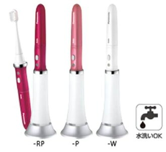 Custom home ☆ post for Christmas gift ★ our featured doltz ◆ popular Panasonic doltz ◆ ◆ ultrasonic vibrating toothbrush Doltz ( doltz ) Panasonic EW-DM51-P EW-DM51-W EW-DM51-RP ranking
