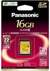 松下松下 SD 卡 RP SDW16GJ1K ⇒ RP SDAB16GJK 16 GB SDHC 記憶卡