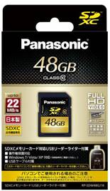 松下松下 SD 卡 RP SDW48GJ1K48GBSDXC 記憶卡