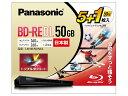 Panasonic部品コード:LM-BE50W6S パナソニック 録画用2倍速ブ……