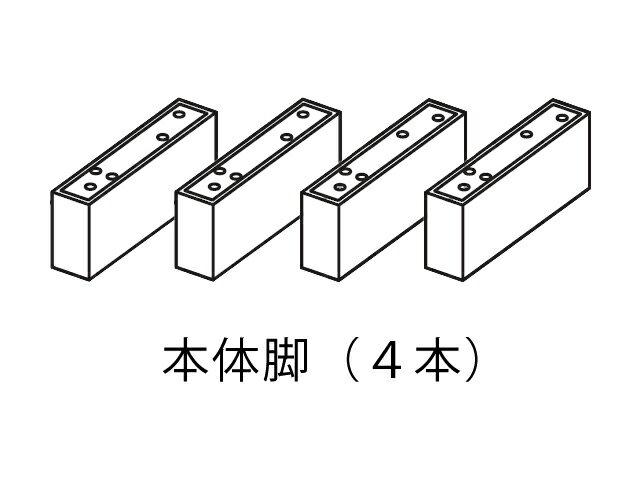 ☆パナソニック(Panasonic)☆ ホームシアター ラックシアター用 本体脚(1個)部品コード:RFA3187 純正部品 消耗品