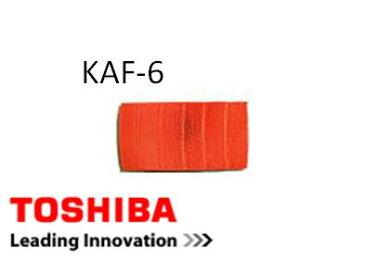TOSHIBA (東芝) 加湿器用kaf-6 気化フィルター KAF-6 純正 新品 TOSHIBA