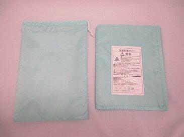 【メール便対応可能】HITACHI(日立)ふとん乾燥機用 カバー(衣類乾燥)部品コード:HFK-PD2-001【宅コ】