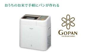 1斤タイプ ライスブレッドクッカー パン おうちで作れる NEW GOPAN SD-RBM1000-W 送料無料 ...