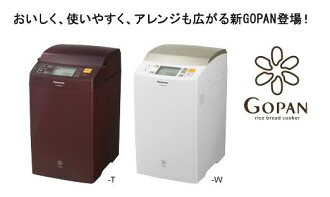 Response try gluten present with NTT Debuts ◆ ◆ Panasonic ◆ ◆ Home Bakery SD-RBM1001-W SD-RBM1001-T ■ Panasonic ■ 1 loaf for GOPAN Gopan! Ranking lowest challenge pricing