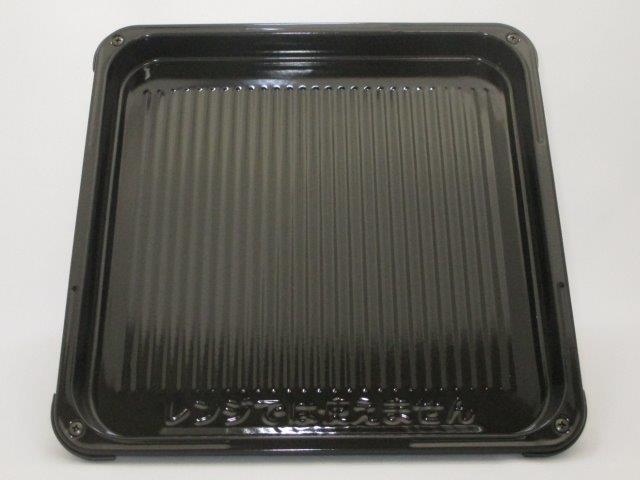 HITACHI(日立)電子レンジ用 角皿組み部品コード:MRO-NF6-001 純正部品 消耗品