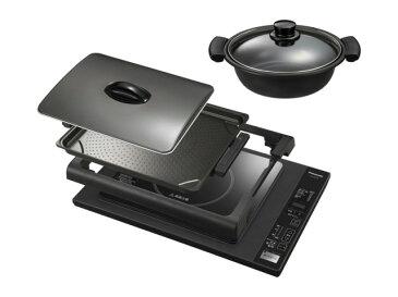◆◆送料無料◆◆パナソニック PanasonicIHホットプレートKZ-HP2100-K 専用鍋付 最安挑戦 ランキング
