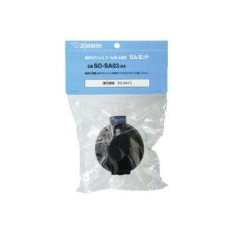 SDSA03 BA 象海豹熱水瓶瓶水部分不銹鋼瓶剪設置回應模型: SD 黑色圖案剪徑 15-AA15