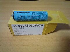 【あす楽対応】【定型外郵便対応】パナソニック シェーバー 充電電池 ES-GA21、ES-LA10、ES-LA30、ES-LA50、ES-LA70、ES-LA90、ES8238、ES8237、ES8232、ES8046、ES8045、ES-LA92、ES-LA72、ES-LA82、ES-LA52、ES-LA12、ES8992用の蓄電池【Panasonic ESLA50L2507N】1本