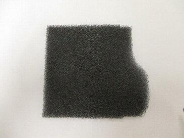 【メール便対応可能】HITACHI(日立)掃除機用 ホゴフィルターPU部品コード:CV-PU300-006 純正部品 消耗品