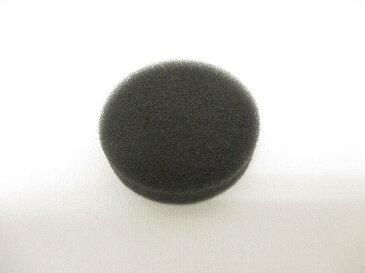 【メール便対応可能】HITACHI(日立)掃除機用 スポンジフィルター部品コード:PV-BC500-045 純正部品 消耗品