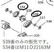 【メール便対応可能】三菱 ■MITSUBISHI■ 掃除機用ベルトR(ブラシ側) 1本 部品番号:M11D48163R対応機種:TC-BH10P