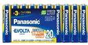 ◆Panasonic パナソニックエボルタ アルカリ乾電池 LR6EJ/20SW