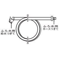 洗濯機・洗濯乾燥機用アクセサリー, 給水ホース SHARP() (5m)2103600477