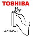 【小型宅配便(定型外郵便)対応可能】TOSHIBA 純正◆ 二層式洗濯機用糸くずフィルター ゴミ取りネット ◆◆東芝 (トーシバ) 42044572⇒品番変更 42044647