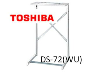 • 東芝真正 ◆ ◆ ◆ 東芝 (東芝) 洗衣機衣服乾燥機乾燥機站 DS-72 (吳) ◆ ◆ DS-72 (吳) ♦