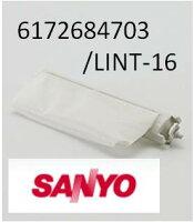 ◆メール便対応◆◆◆サンヨー(SANYO)用◆◆LINT-16(6172684703)洗濯機用糸くずフィルター(ごみ取りネット)■ASW-800SB(W)、ASW-700SB(W)、ASW-MZ700CL(W)、ASW-MZ800(W)、ASW-800SA(W)、ASW-700SA(W)、ASW-MZ700(W)、ASW-J700Z(H)
