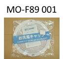 Mo-f89001