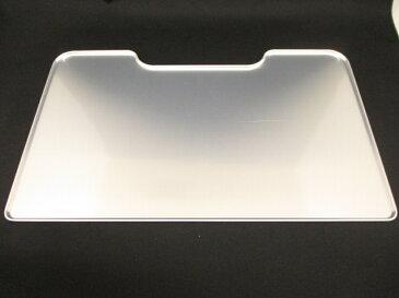【小型宅配便(定型外郵便)対応可能】HITACHI(日立)冷蔵庫用 トレイ(真空チルド)アルミ部品コード:R-B6200-001 純正部品 消耗品