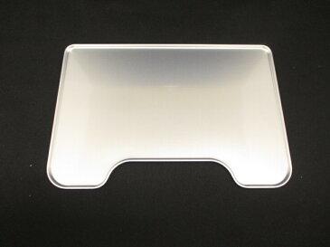 【小型宅配便(定型外郵便)対応可能】HITACHI(日立)冷蔵庫用 トレイ(真空チルド)アルミ部品コード:R-S420CM-004 純正部品 消耗品