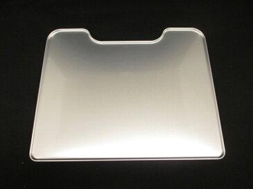 【小型宅配便(定型外郵便)対応可能】HITACHI(日立)冷蔵庫用 トレイ(真空チルド)アルミ部品コード:R-S50BM-1-003 純正部品 消耗品