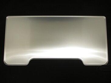 【小型宅配便(定型外郵便)対応可能】HITACHI(日立)冷蔵庫用 トレイ(真空チルド)アルミ部品コード:R-X7300F-023 純正部品 消耗品