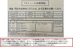 【あす楽対応 KU】【交換制度適用】 Panasonic パナソニック洗濯機用 ヒートポンプユニット部品コード:AXW23C-8GU0M 返品不可 モジュール交換制度適用