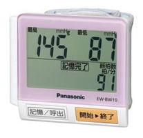 Panasonic National パナソニック ナショナル 手くび式血圧計 EW-BW10-P -G -S -V -W 液晶サイズ1.5倍