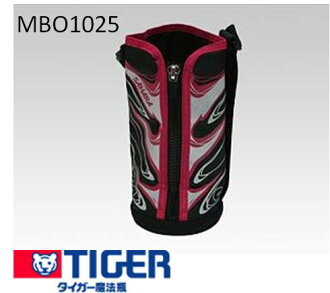 ★ TIGER Tiger thermos stainless steel bottle Sahara SAHARA canteen water bottle parts TIGER parts number :MBO1025 porch 0.8 L for porch height (approx.): 20 cm with belt