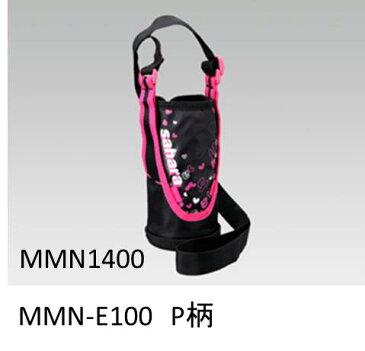 【小型宅配便(定型外郵便)対応可能】TIGER タイガー 魔法瓶 ステンレスボトル サハラ SAHARA 水筒 水筒部品 TIGER 部品番号:MMN1400 ポーチ 商品品番:MMN-E100P ポーチのみ 1.0L用
