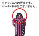 楽天【小型宅配便(定型外郵便)対応可能】TIGER タイガー 魔法瓶 ステンレスボトル サハラクール SAHARA 水筒 水筒部品 TIGER 部品番号:MMN1547 キャップユニット くちパッキン、ふたパッキンつき 対応機種:MMN-F100 MMN-F080