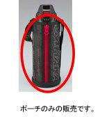 【小型宅配便(定型外郵便)対応可能】TIGER タイガー 魔法瓶 ステンレスボトル サハラ SAHARA 水筒 水筒部品 TIGER 部品番号:MBO1091 ポーチ 0.8L用 ベルトつき 適応機種:MBO-B080 K柄