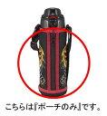 楽天【小型宅配便(定型外郵便)対応可能】TIGER タイガー 魔法瓶 ステンレスボトル サハラ SAHARA 水筒 水筒部品 TIGER 部品番号:MBP1082 ポーチ 0.5L用 ベルトつき MBP-P K柄
