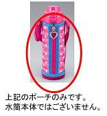 【小型宅配便(定型外郵便)対応可能】TIGER タイガー ステンレスボトル サハラ SAHARA 水筒 水筒部品 TIGER 部品番号:MBP1116 ポーチ 0.5L用 ベルトつき MBP-C050 P柄