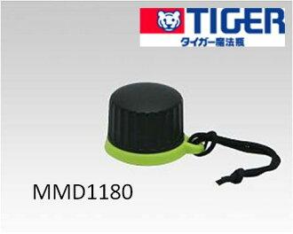 TIGER虎牌保暖瓶不銹鋼瓶撒哈拉SAHARA水壺水壺零部件TIGER零部件號碼:有MMD1180蓋子kuchi包裝
