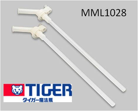 TIGER Tiger thermos stainless steel bottle Sahara SAHARA canteen water bottle parts TIGER part number :MML1028 (MML-S 06A) MML type replacement straws 2 pieces 0.6 l
