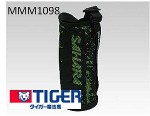 【小型宅配便(定形外郵便)対応可能】TIGER タイガー 魔法瓶 ステンレスボトル サハラ SAHARA 水筒 水筒部品 TIGER 部品番号:MMM1098 ポーチ 1.0L用 ポーチの高さ