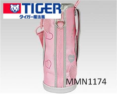 Useful Company Rakuten Global Market Mmn1174 Tiger