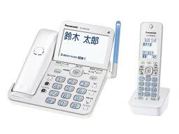 【定形外郵便対応可能】 SANYO サンヨー 部品コード:6610391491コードレス子機用 充電電池部品【宅コ】