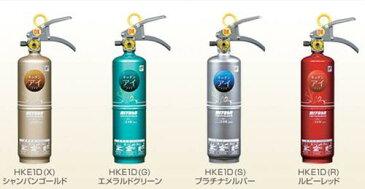 ◆住宅用消火器◆送料無料◆ミヤタ miyataキッチンアイ お酢の力で火を消す 日本製 最安挑戦