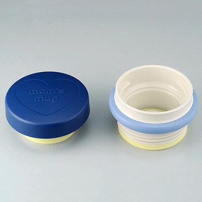 水筒・コップ, 大人用水筒・マグボトル  THERMOS JBL 4580244693054