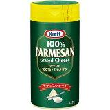 クラフト パルメザンチーズ 227g×2 大容量 粉チーズ 100% パルメザン ナチュラルチーズ Kraft